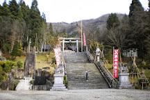 Hakaisanson Shrine, Minamiuonuma, Japan