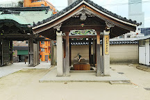 Shitennoji, Osaka, Japan