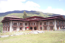 National Library and Archives of Bhutan, Thimphu, Bhutan