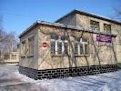 ДЮДК Черёмушки, Алтайская улица, дом 187Б на фото Рубцовска