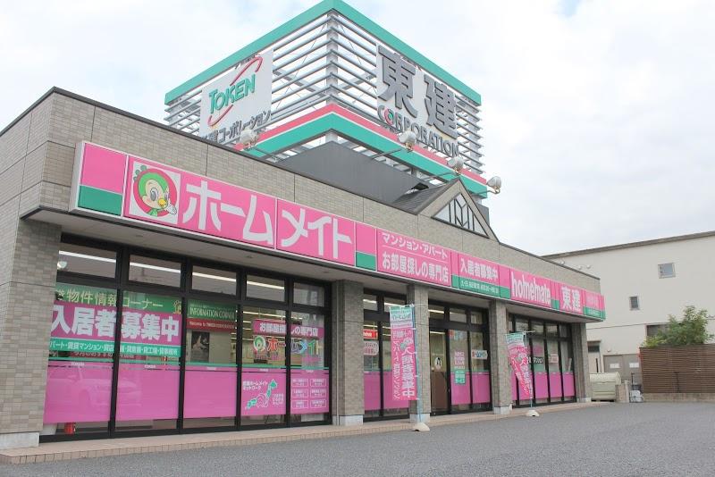 東建コーポレーション 木更津支店 (ホームメイト)