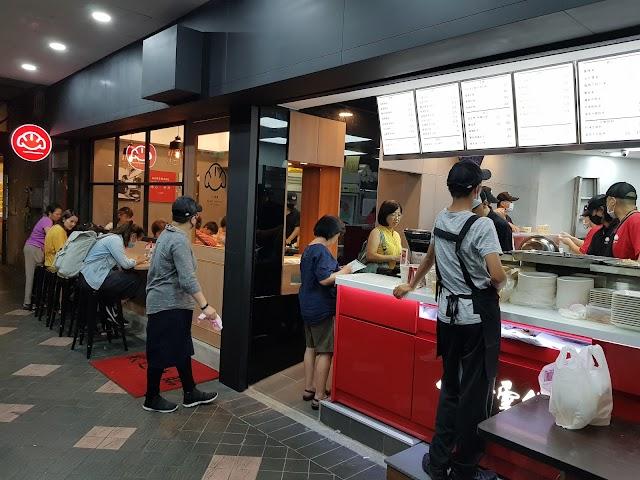 Bafang Dumplings Jiannan Store