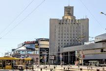 Minsk City Tour, Minsk, Belarus