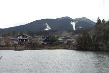 Lake Kinrin, Yufu, Japan