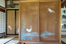Fujita Memorial Japanese Garden, Hirosaki, Japan