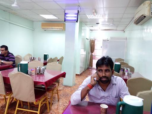 Rajbhog Vegetarian Restaurant (Gujarati)