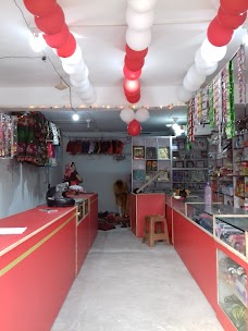 Ladies Boutique & Sharma General Store jamshedpur