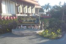 Wat Sala Loi, Nakhon Ratchasima, Thailand