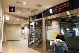 Автобусная станция   Meitetsu Nagoya