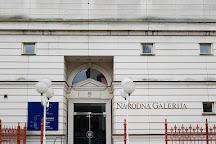 National Gallery (Narodna Galerija), Ljubljana, Slovenia