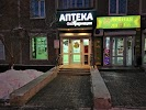 Хлебная Лавка, улица Крауля на фото Екатеринбурга