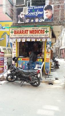 Bharat Medicos
