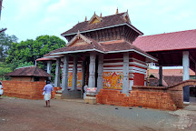 Malliyoor Sri Maha Ganapathi Temple, Kottayam, India