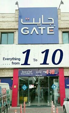 Gate 1to10 Only dubai UAE