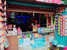 Amit General Store gaya