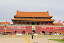 Tiananmen Square (Tiananmen Guangchang), Beijing, China