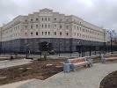 Управление Федеральной Службы Безопасности РФ