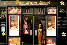 Ban Saun Souk - La perle d'or, Paris, France