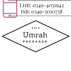 Umrah Packages 2017