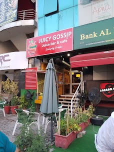 Juicy Gossip islamabad