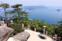 Mount Misen, Hatsukaichi, Japan