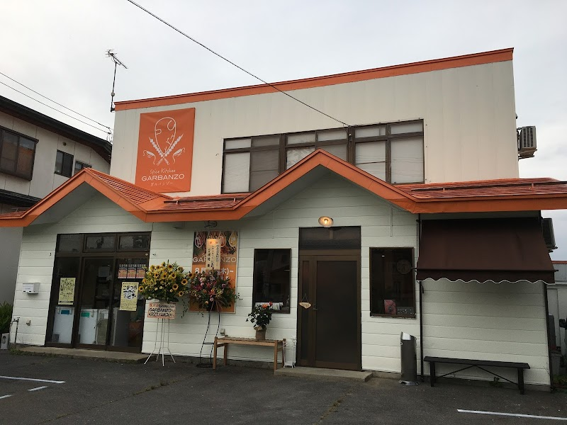 Spice kitchen GARBANZO(スパイスキッチン ガルバンゾー)