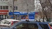 Восточный экспресс банк, улица Ленина на фото Хабаровска