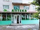 Фармация, улица Юрия Гагарина на фото Чебоксар
