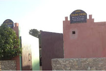 Zouina Cheval, Essaouira, Morocco