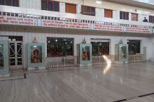 Pavan Dham, Haridwar, India
