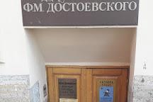 Dostoevsky Museum, St. Petersburg, Russia