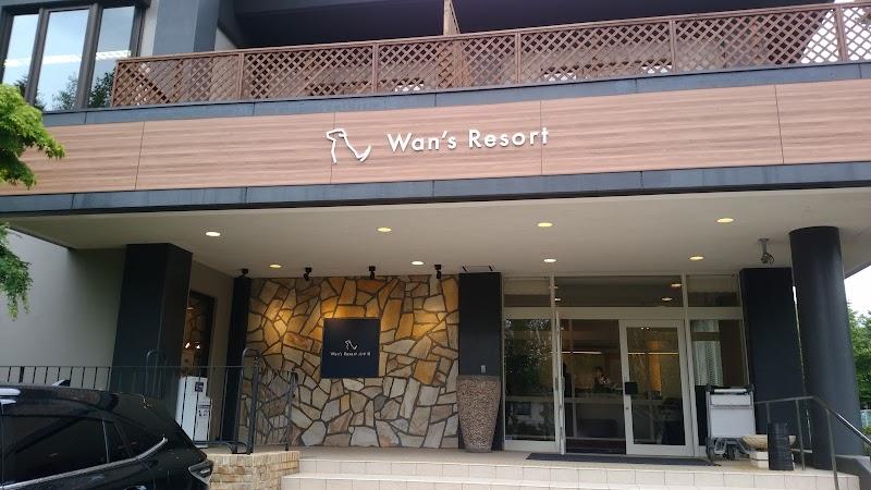 Wan's Resort 山中湖
