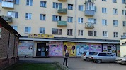 Восток, Лежневская улица на фото Иванова