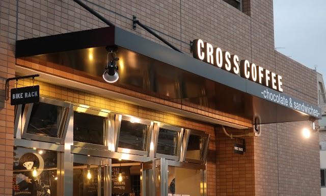 CROSS COFFEE -chocolate & sandwiches-
