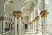 Miraj Islamic Art Centre, Abu Dhabi, United Arab Emirates