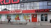 Магнит, бульвар Новаторов, дом 73 на фото Санкт-Петербурга