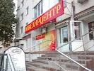 ЮвелирЦентр, проспект Октября на фото Уфы