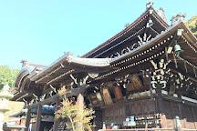 Mimurotoji Temple, Uji, Japan
