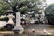 Suga Shrine, Asakura, Japan