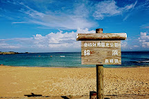 Nishikihama Beach, Iki, Japan