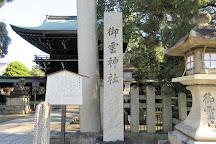 Kamigoryo Shrine, Kita, Japan