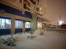 Шатлык, улица Маршала Чуйкова на фото Казани