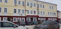 Администрация Курского Района Курской Области