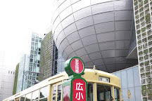 Nagoya City Science Museum, Sakae, Japan