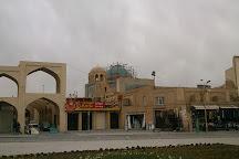 Amir Chakhmagh, Yazd, Iran