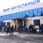 Автобусная станция   Užgorod