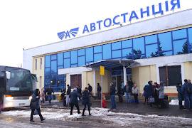 Автобусная станция   Uzhhorod Bus Station