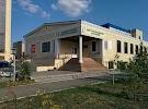 Центр обслуживания населения (ЦОН) на фото Кокшетау
