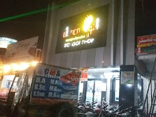 Alnoor School Shop