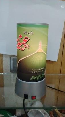 Darbar Caterers & Decorators (Since 1955) karachi